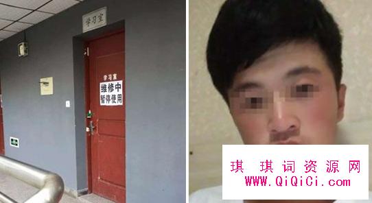 川师大芦海清被室友砍死现场图 最新消息凶手已投案