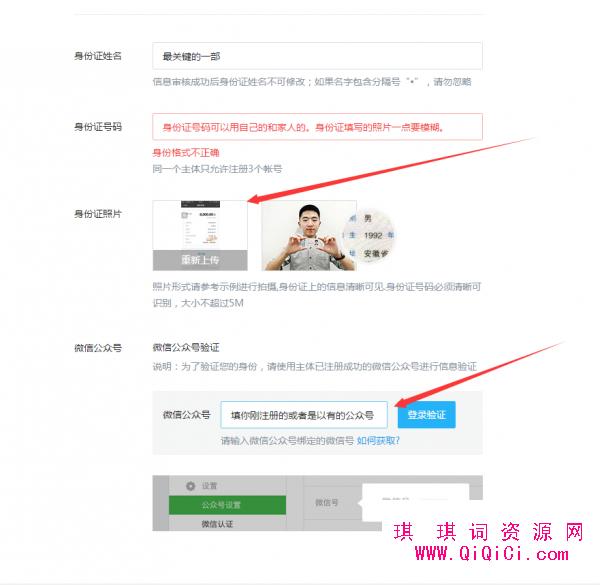 QQ认证空间申请和月涨粉10万+的技巧