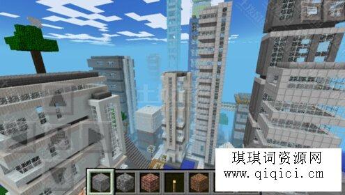 我的世界怎么去城市