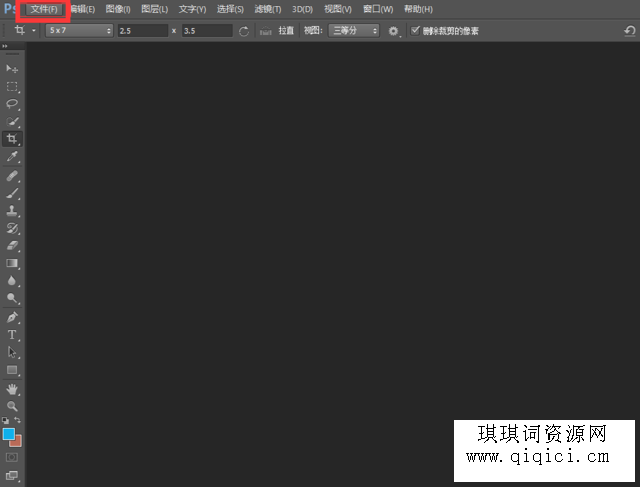 photoshop cs6 裁剪,photoshopcs6裁剪,adobe photoshop cs6