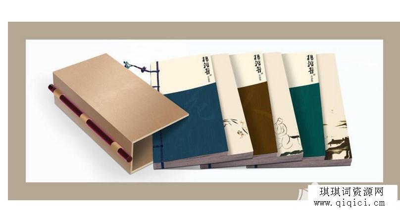 概念书籍设计作品欣赏,书籍装帧设计,概念书籍设计欣赏