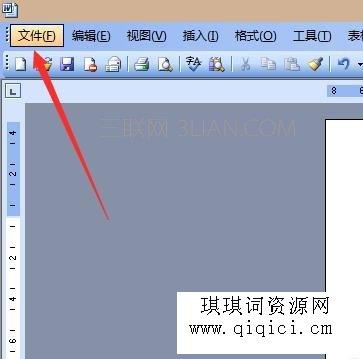 word文档怎么设置a4纸,word设置a4纸,word如何设置a4纸