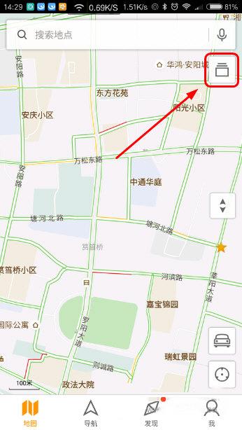 腾讯地图APP中查看卫星图的详细操作方法