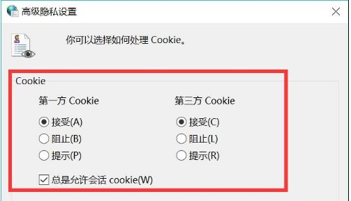 猎豹浏览器设置cookies的详细操作