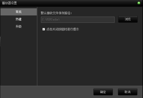 天王影音中看片的操作步骤介绍