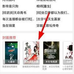 晋江文学城app查看作者专栏的操作教程