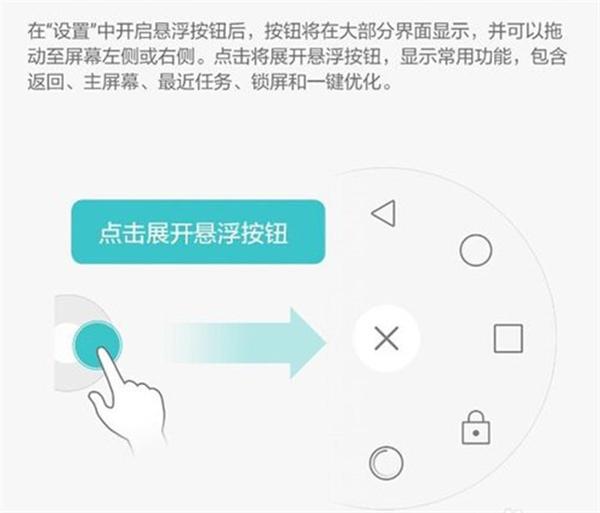 荣耀v10隐藏虚拟键的操作步骤讲解