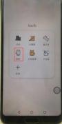 荣耀v10中设置闹钟教