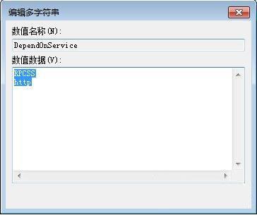 win7系统不能启动print spooler服务的处理操作