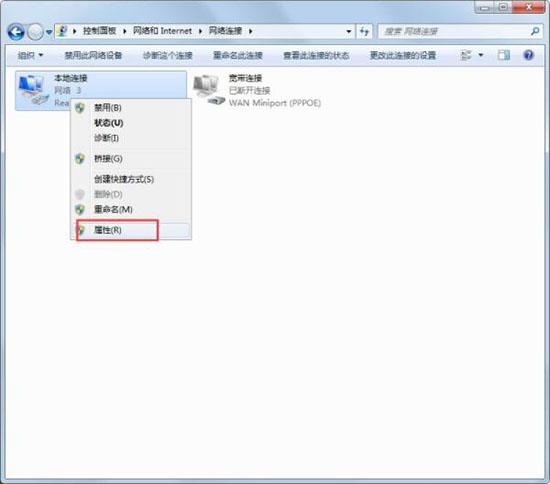win7系统伪装ip地址的具体步骤