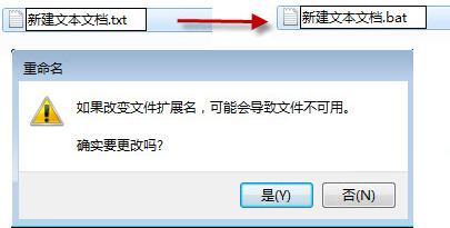 win7系统批量提取文件名的简单教程