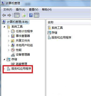 win7系统共享文件夹提示请检查名称的拼写的处理操作