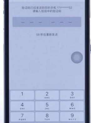 qq安全中心中更改手机号的具体操作步骤