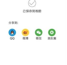 面魔app的详细玩法介绍