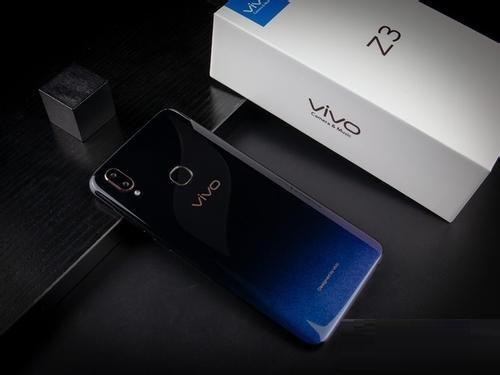 vivoz3中打开捂住屏幕静音的具体操作步骤