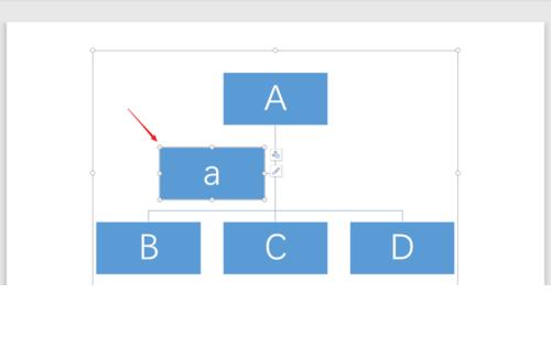 WPS演示中形状被锁定的具体处理步骤
